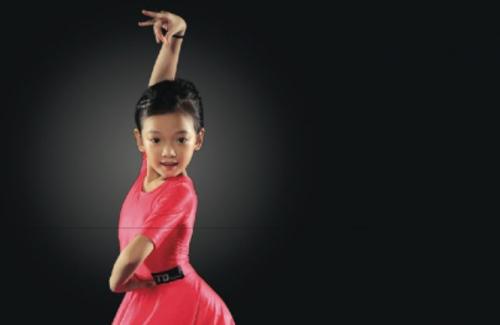 CLB DANCE – LATIN